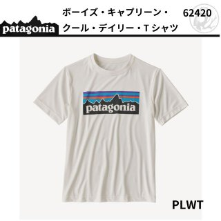 patagonia ボーイズ・キャプリーン・クール・デイリー・Tシャツ  #62420