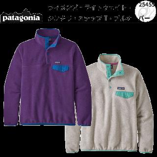 patagonia ウィメンズ・ライトウェイト・シンチラ・スナップT・プルオーバー #25455