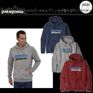 patagonia メンズ・P-6ロゴ・アップライザル・フーディ #39539