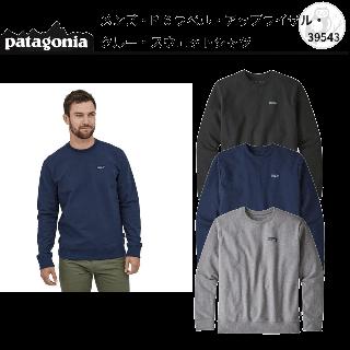 patagonia メンズ・P-6 ラベル・アップライザル・クルー・スウェットシャツ #39543