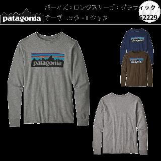 patagonia ボーイズ・ロングスリーブ・グラフィック・オーガニック・Tシャツ  #62229