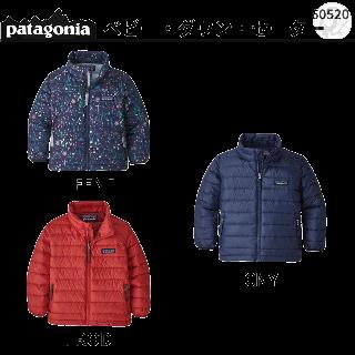 patagonia ベビー・ダウン・セーター #60520