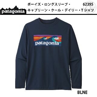 patagonia ボーイズ ロングスリーブ キャプリーン クール デイリー Tシャツ  #62395