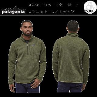 patagonia メンズ・ベター・セーター・リブニット・1/4ジップ #25300