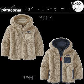 patagonia ベビー・レトロX・フーディ #61400