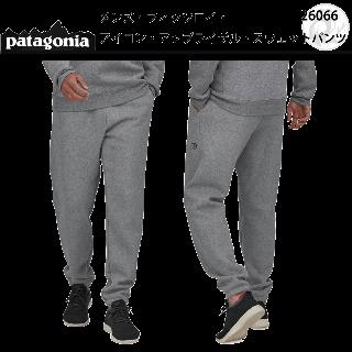 patagonia メンズ・P-6 ラベル・アップライザル・スウェットパンツ #26052