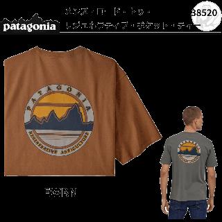 patagonia メンズ・ロード・トゥ・リジェネラティブ・ポケット・ティー  #38520