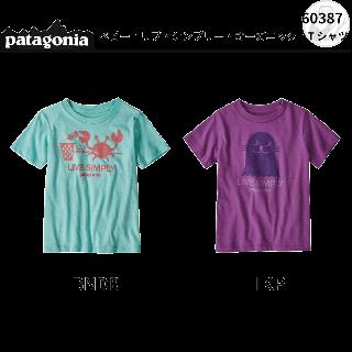 patagonia ベビー・リブ・シンプリー・オーガニック・Tシャツ #60387
