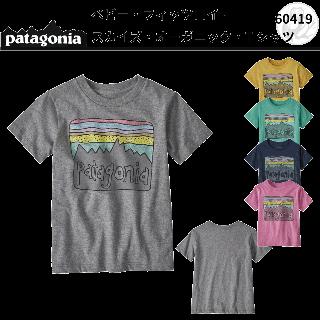 patagonia ベビー・フィッツロイ・スカイズ・オーガニック・Tシャツ #60419