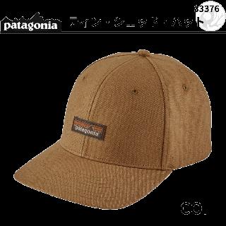 patagonia ティン・シェッド・ハット  #33376