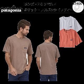 patagonia メンズ・P-6ラベル・ポケット・レスポンシビリティー   #37406