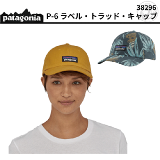 patagonia P-6 ラベル・トラッド・キャップ  #38296
