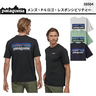 patagonia メンズ・P-6ロゴ・レスポンシビリティー  #38504
