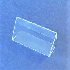 ミニL型カード立てL(10個入)