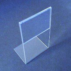 L形カード立て 92×56(タテ)