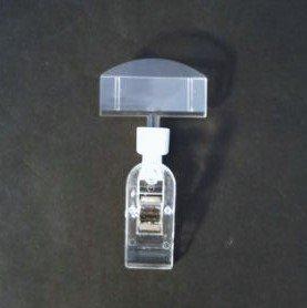 プライスカードクリップPRB35-2
