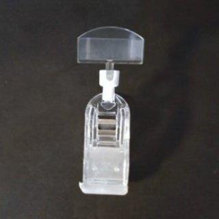 プライスカードクリップPRB35-6
