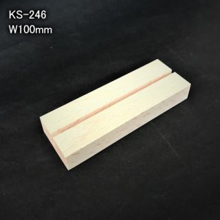木製パネル立てW100(300個入)