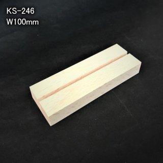 木製パネル立てW100