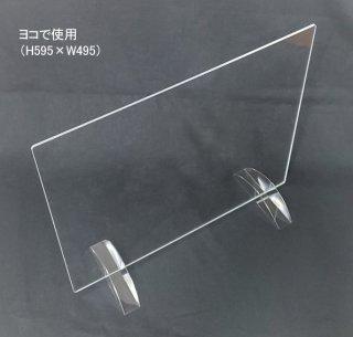 PET透明パーテーション 595×495(タテ・ヨコ兼用)