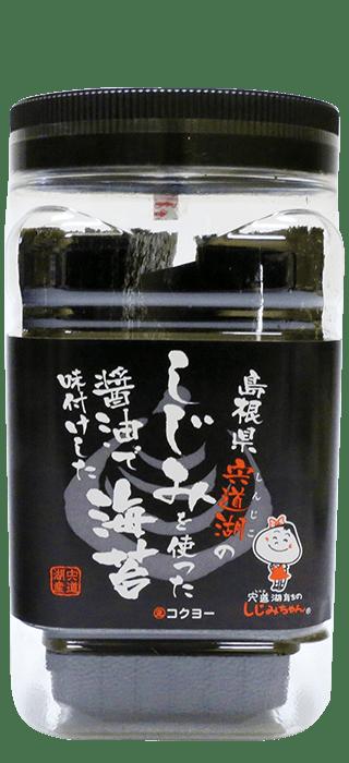 しじみを使った醤油で味付した  海苔