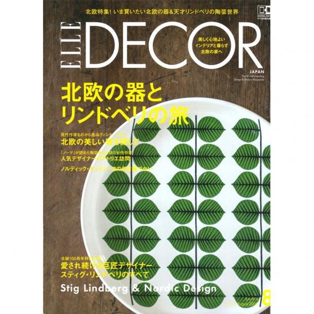 ELLE DECOR no.145 August2016