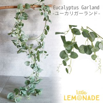 ユーカリガーランド Eucalyptus Garland インテリア グリーン 観葉植物  フェイクグリーン