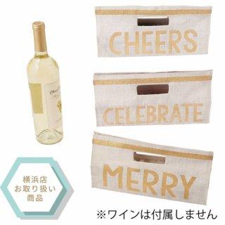 【Mud Pie】ワインバッグ 麻素材 CELEBRATE CHEERS MERRY 3デザイン(4295018) SALE