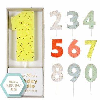 【Meri Meri】きらきらグリッターのナンバーキャンドル(45-2844)