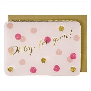 【meri meri】バレンタイン カード DOTTY FOR YOU(15-2503V)