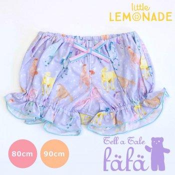 【fafa】ブルマ  ホース  かぼちゃパンツ 子供服 ベビー ブルマ SALE