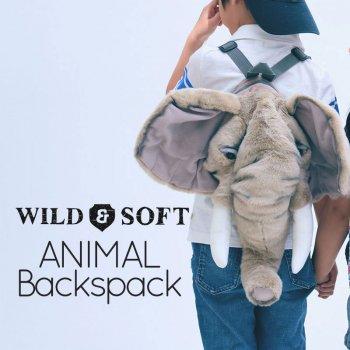 【Wild&Soft ワイルドソフト】 ぞう アニマルリュック