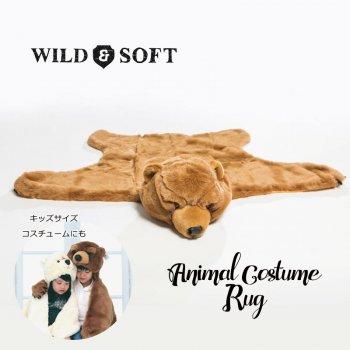 【Wild&Soft】コスチュームにもなる ブラウンベア ラグ
