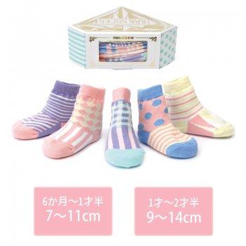 【amabro】BAB SOCKS / Girl 女の子向け【7〜11cm(6〜18month)】or 【9〜14cm(12〜30month)】子供靴下