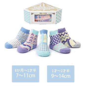 【amabro】BAB SOCKS / Boy 男の子向け【7〜11cm(6〜18month)】or 【9〜14cm(12〜30month)】子供靴下 SALE