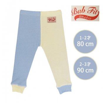【amabro】BAB FIT /  Blue×Cream 【80cm(1〜2years)】or 【90cm(2〜3years)】ツートン レギンス SALE