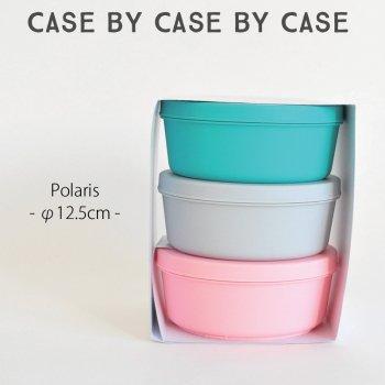CASE by CASE by CASE / M - Polaris 保存容器3個セット