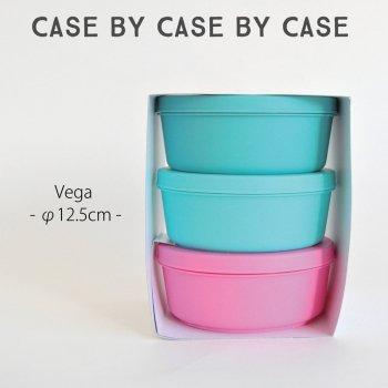 CASE by CASE by CASE / M - Vega  保存容器3個セット