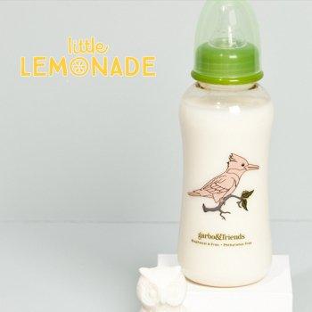 【garbo&friends ガルボ&ブレンズ】 哺乳瓶300 ml /鳥 カワセミ(GOF2100)