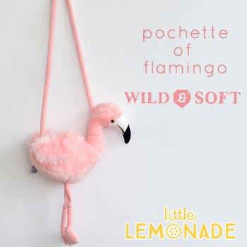 【Wild&Soft ワイルドソフト】ピンクフラミンゴのぬいぐるみポーチ ポシェット キッズサイズ Flamingo(WS041)