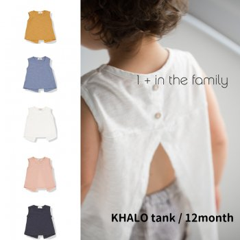 【1+ in the family】KHALO tank/Aライン トップス 12M(80cm) SS SALE YKZ