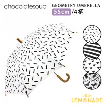 【chocolatesoup】大人用(55 cm)4種類の柄から選べる 傘/スティック ボーダー トライアングル アニマル