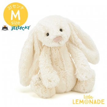 【Jellycat】 Bashful Cream Bunny Mサイズ クリーム ホワイト うさぎ バニー ぬいぐるみ ジェリーキャット 白  (BAS3BC) 【正規品】