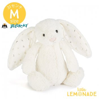 【Jellycat】 Bashful Twinkle Bunny Mサイズ 星柄×白 うさぎ バニー ぬいぐるみ ジェリーキャット スター  (BAS3TW) 【正規品】