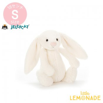 【Jellycat】Bashful Cream Bunny Sサイズ クリームホワイト うさぎ バニー ぬいぐるみ ジェリーキャット 白  (BASS6BC) 【正規品】