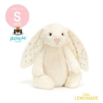 【Jellycat】Bashful Twinkle Bunny Sサイズ 星柄×白 うさぎ バニー ぬいぐるみ ジェリーキャット スター (BASS6TW) 【正規品】