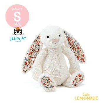【Jellycat】Blossom Cream Bunny Sサイズ 花柄x白 バニー うさぎ ぬいぐるみ ジェリーキャット (BLB6CBN) 【正規品】