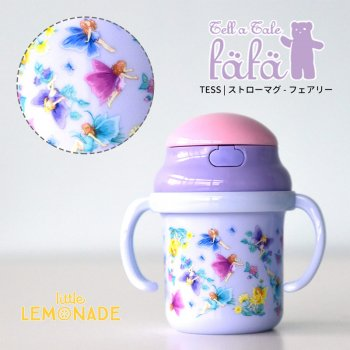 【fafa】TESS | ストローマグ - フェアリー  230ml(6563-0002) フェフェ 妖精