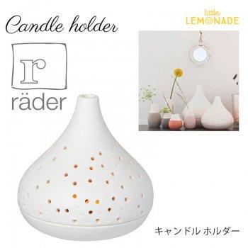 【Rader】 ワンダーライト ドット キャンドルホルダー(0134-723)