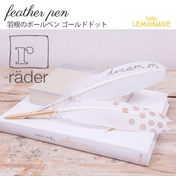 【Rader】 羽根のボールペン ゴールドドット(0134-705)
